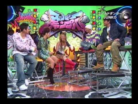 【SC】[2006.11.01]第05回  世界一官能レゲエダンス JUNKO