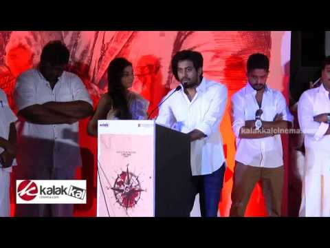 Aari At Urumeen Movie Audio Launch