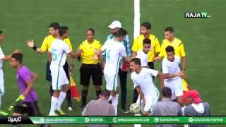finale u17 derby wac 2 0 rca ديربي الفتيان برسم نهائي العصبة