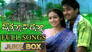 Avunanna Kadanna Full Songs Juke Box | Uday Kiran, Sadha | Ganesh Videos