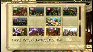 Sonic Unleashed Super Sonic VS. Perfect Dark Gaia Soundtrack