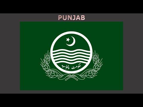 Flags of administrative units of Pakistan - Vlajky Pákistánských provincii a teritorii