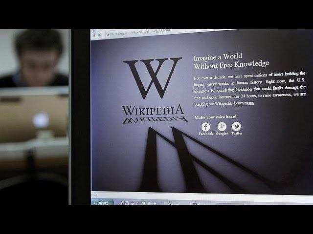 """Турция заблокировала доступ к """"Википедии"""""""