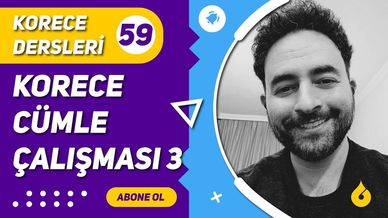 🇰🇷 Korece Dersi 59/60: Korece cümle çalışmaları 3