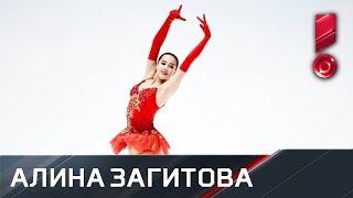 Произвольная программа Алины Загитовои. Чемпионат России
