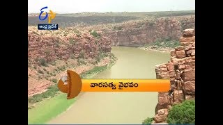 Andhra Pradesh | 21st January 2018 | ETV 360 7:30 AM News Headlines