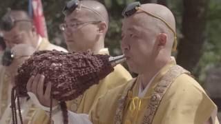 浪切不動尊 火渡り祭 / 千葉県鴨川市 2016年09月28日