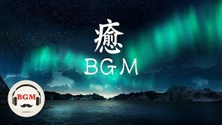 Peaceful Guitar Music - Relaxing Music For Work, Study, Sleep - Background Guitar Music