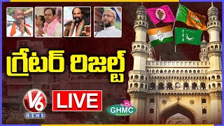 GHMC Election Results 2020 Live Updates | Hyderabad| V6 News