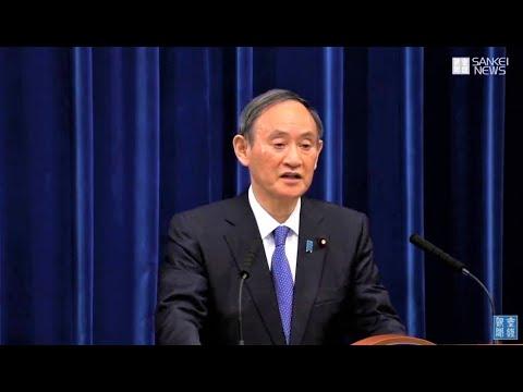 【Live】菅首相が…