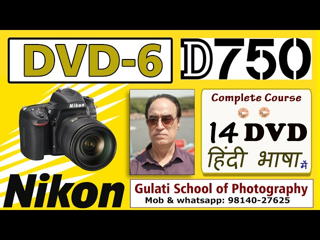 06 DVD | Candid Photography with Nikon D750 Camera | Blur Background with DSLR  कोर्स हिंदी में