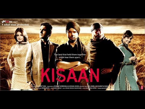 KISAAN - Trailer