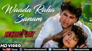 Waada Raha Sanam - HD VIDEO | Akshay Kumar & Ayesha Jhulka | Khiladi | 90's Bollywood Romantic Song