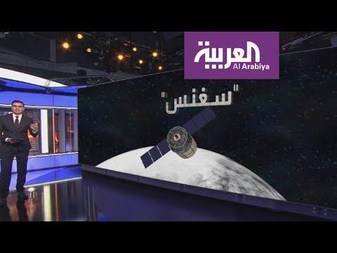 مركبة سغنس تنقل الحاجيات الضرورية لرواد الفضاء  - 22:22-2017 / 11 / 15
