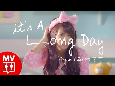 【It's A Long Day】by Joyce Chu 四葉草 @ Red People