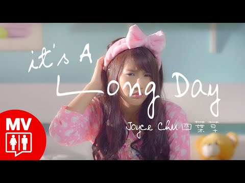 【It's A Long Day】by Joyce Chu 四葉草 @ Red People