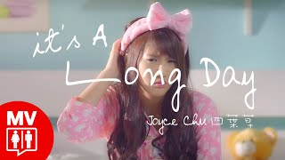 Repeat youtube video 【It's A Long Day】by Joyce Chu 四葉草 @ Red People