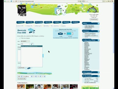 TxtMe - Address Book - www.txtme.gr