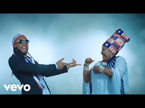 Queen Juli Endee - Atulaylay ft. Flavour