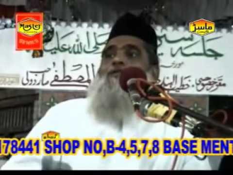 Duniya Me Jitni Bhi Kharaabi Hai Uski wajah Wahabi Hai by Maulana Abdul Mustafa Hashmati Sahab