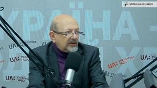 Етнічна упередженість. До яких національних груп вона найбільша в українців?