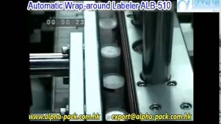 Fully Wrap-around Bottle Labeler ALB-510A with Infeed Round Table