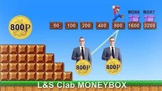 Заработок в интернете 9600 рублей каждую неделю на автомате!
