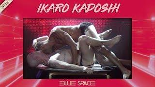 Blue Space Oficial - Ikaro Kadoshi e Ballet - 08.07.18