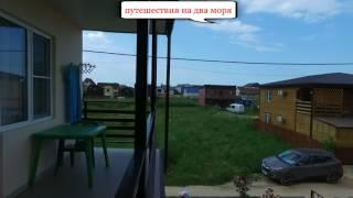 """Гостевой дом """"Злата""""  в Голубицкой"""