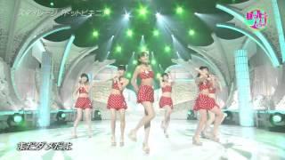 S/mileage - Dot Bikini (和田彩花・福田花音・中西香菜・竹内朱莉・勝...