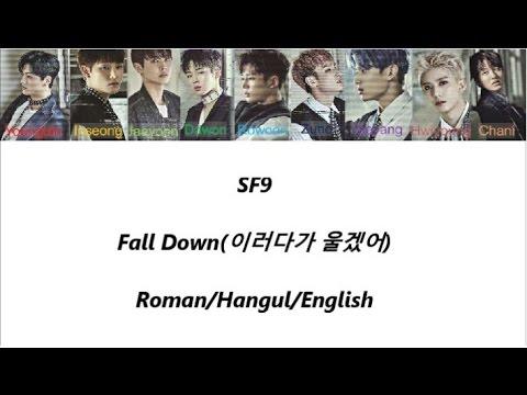SF9 - Fall Down(이러다가 울겠어) Color Coded Lyrics [Roman/Hangul/English]