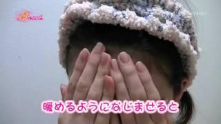 商品紹介(彩さ~ち) [最新] 杉本彩さんがMCをつとめたTV番組「...