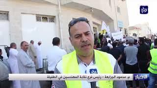 مجمع النقابات المهنية في الطفيلة ينفذ مسيرة دعم للمعلمين - (4/10/2019)