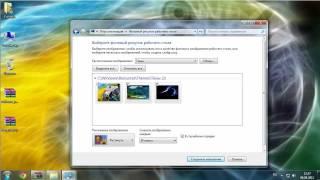 Windows 7: Установка тем и создание собственных(Опрос - http://goo.gl/forms/bnIaOy95g6 Vk - http://vk.com/ercheph twitter - https://twitter.com/Ercheph В данном видео уроке рассказывается про то..., 2011-08-19T15:17:08.000Z)
