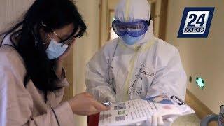 Распространение коронавирусной инфекции в Китае остановлено