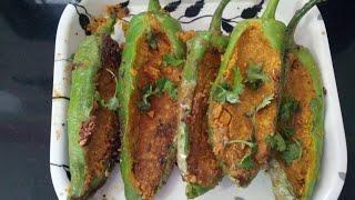 Besan ki bharma mirchi recipie in hindi by rasoi Ghar