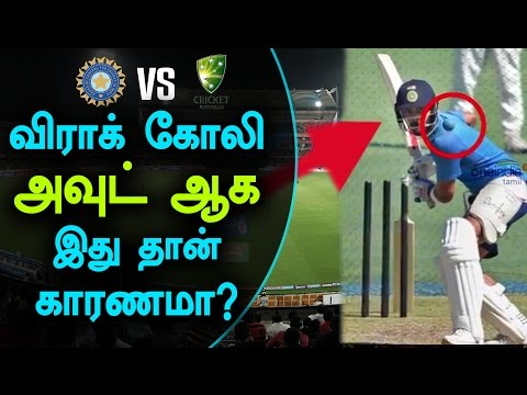India vs Australia Test Match 2017,Virat Kohli out on duck by Mitchell Starc - Oneindia Tamil
