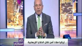 """بالفيديو.. أحمد موسى يكشف سر منع قطر مواطنيها من """"الحج"""""""