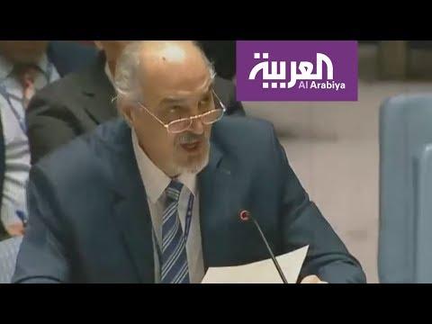 شاهد المسرحية التي تحدث عنها النظام السوري في دوما