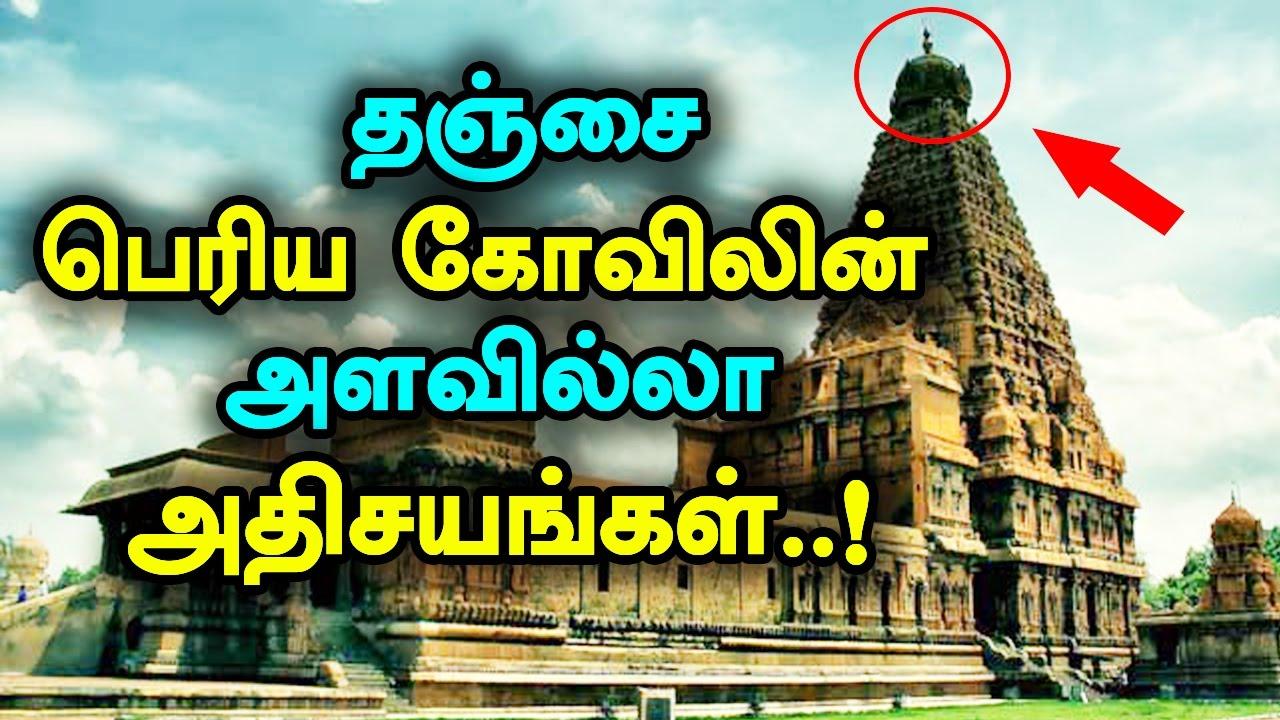 The Secret In Tamil Pdf