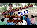 2  Manohar Raj Chauhan  Naveen Raj