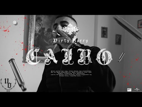 Dirty Harry - Cairo (Official Music Video)