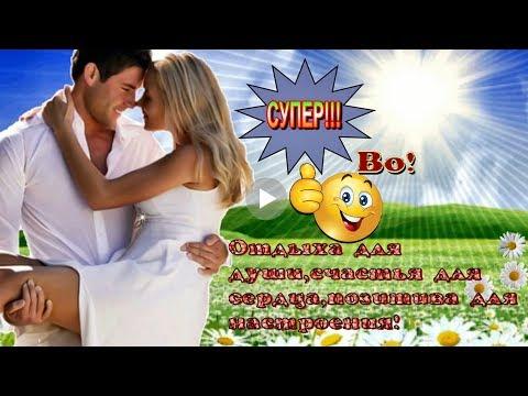 Ты единственная ЖЕНЩИНА,КОТОРУЮ ЛЮБЛЮ Андрей Романов
