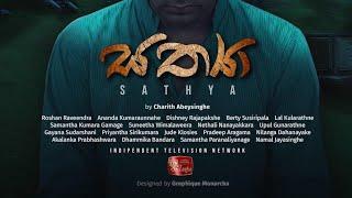 Sathya Tele Drama ITN - (Director's Cut)