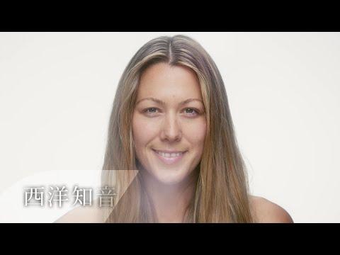 Colbie Caillat - Try|蔻比·凱蕾 - 做自己|lyrics 英文中文歌詞【翻譯】 @ 這就是HellDevil 修羅 :: 痞客邦