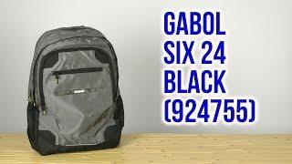 Розпакування Gabol Six 24 Black 924755