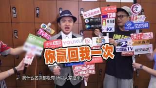 《芒果捞星闻》 Mango Star News:王祖蓝自曝与容祖儿互相记仇 恶搞谢霆锋只因他够红【芒果TV官方版】