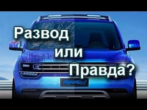 В эти мифы верят даже самые опытные автомобилисты России