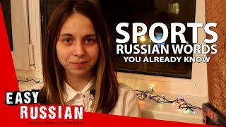 Russian vocabulary about sport | Super Easy Russian 16