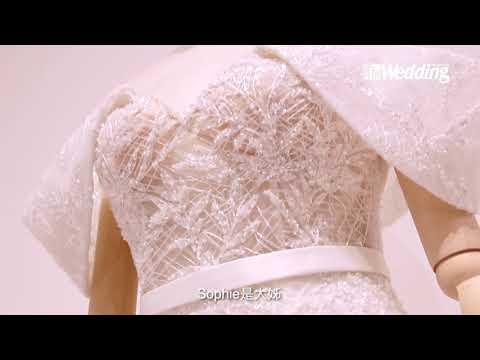 與首席創意及設計總監Kev Yiu 對談Sennet Frères 2021 年首季春夏婚紗晚裝設計